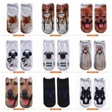 3D Printed Women Unisex Socks Cute Kawaii Short Socks fox Dog Pattern Funny Fashion Casual Ankle Cotton Sock
