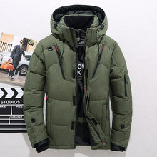 Men Down High Quality Thick Warm Winter Jacket Hooded Thicken Duck Down Parka Coat Casual Slim Overcoat With Many Pockets Mens(China)