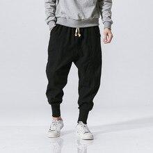 Мужские брюки из хлопка, модные повседневные штаны, Мужские штаны-шаровары, свободные брюки, Мужская Уличная одежда