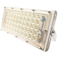 Прожектор-трансформер светодиодный уличный SMD 50 Вт IP65, цвет белый