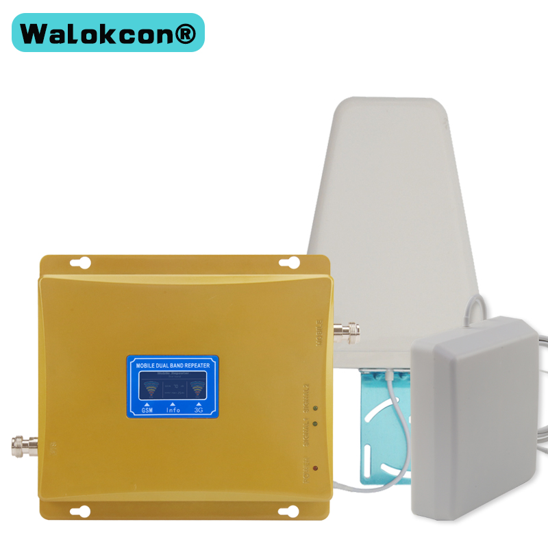 2g 3g Dual Band Repeater Mobile Phone Signal Repeater 3G WCDMA UMTS Cellular Signal Amplifier 3G Booster Antenna 70dB