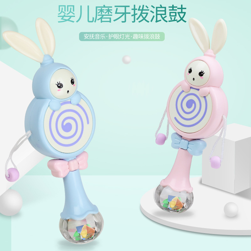 Baby Toys 0-1-Year-Old Rattle Music Jie Zou Bang Newborns Boys And Girls Baby 3-6-12 Month Educational