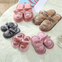MUQGEW New Arrivals Slippers Shoes For Toddlers Casual Infant Baby Cartoon Pig Shoes Warm Non-slip Floor Kid Home Slippers Shoes(China)