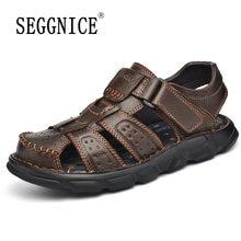 Сандалии мужские из натуральной кожи пляжная обувь с перфорацией
