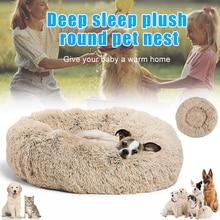 Shag Plush Donut Cuddler Cats Bed Comfortable Calming Round Dog Puppy Mat Sleeping Nest YU-Home