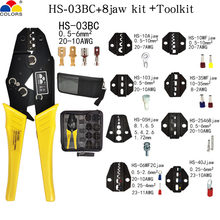 HS-03BC Crimping Pliers Clamp Tools Cap/Coaxial Cable Terminals Kit 230mm Carbon Steel Multifunctional Electrician Repair Tools