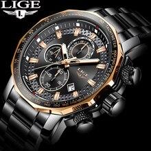 Часы наручные LIGE Мужские кварцевые, брендовые Роскошные спортивные полностью стальные водонепроницаемые в стиле милитари, с хронографом, 2019