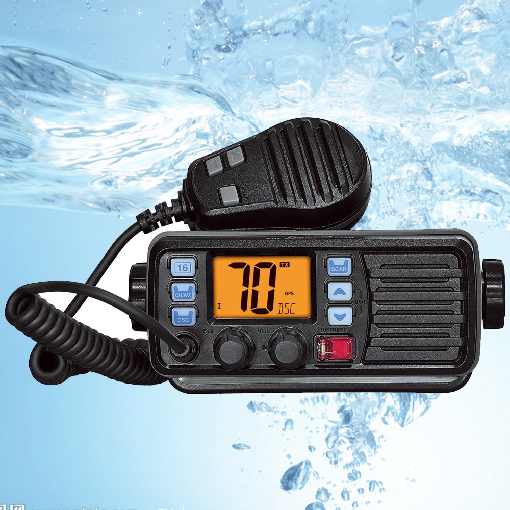 Recent RS-507M VHF Marine Radio With GPS Built In 25W Walkie Talkie IP67 Waterproof Mobile Boat VHF Radio Station