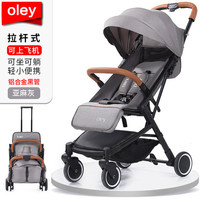 Light Weight Folding Baby Stroller For Children 2 in 1 Can Sit And Lie Down Travel System Pushchair Pram