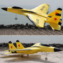 SU-35 Rechargeable EPP Foam Glider Model Kids Toy 2.4GHz 4 Direction Simulation