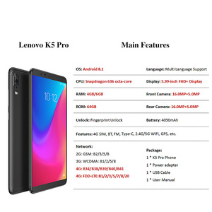 "Image 4 - הגלובלי גרסת lenovo k5 פרו 64G ZUI 4G LTE 5.99 ""אינץ נייד טלפון Snapdragon אוקטה ליבות חזרה כפול"