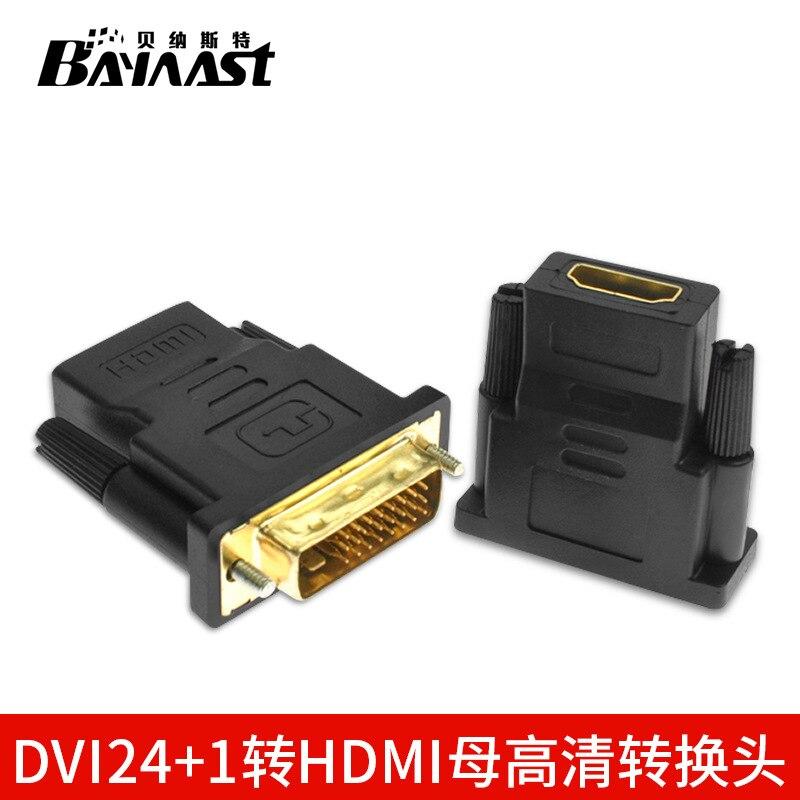 Deal°Connector with Audio-Dvi Public 24--1 HDMI High-Definition-Converter Computer Revolution₧