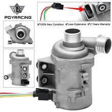 Elektryczna pompa wody śruby dla BMW X3 X5 328I-128i 528i E90 E91 E92 E60 E83 E70 wody pompa 11517546994 11517563183 11517586924