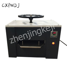 PVC Card laminating Machine A4 Water-cooled Press