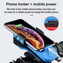 Хит, 4 в 1, велосипедный светодиодный держатель для телефона с динамиком и зарядкой через USB