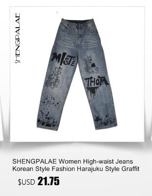 SHENGPALAE 2020 New Summer Vintage Jeans Woman Long Trousers Cowboy Female Loose Streetwear Butterfly Print Pants ZA4110