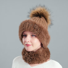 Женская вязаная шапка из кроличьего меха лисьего енота импортные