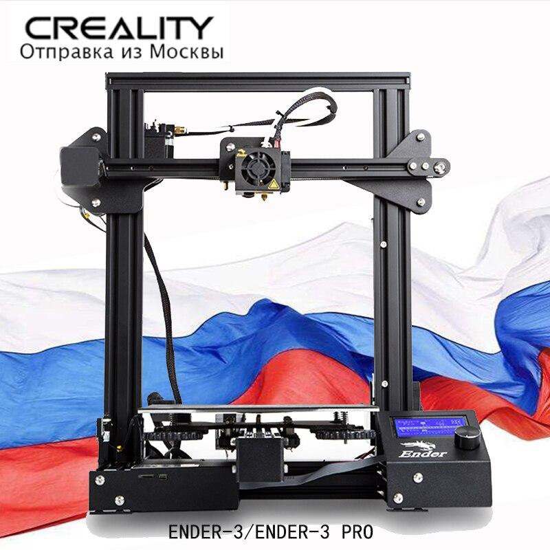 Imprimante 3D originale CREALITY Ender-3 ou Ender-3 alimentation PRO kit de bricolage MeanWell/pour 1.75mm PLA ABS PETG/
