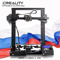 Original CREALITY 3D Printer Ender 3 or Ender 3 PRO DIY KIT MeanWell Power Supply /for 1.75mm PLA ABS PETG / from Russia
