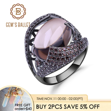 GEMS BALLET Natural Smoky Quartz Gemstone Cocktail Ring 925 Sterling Sliver Vintage Gothic Rings For Women Gift Party Jewelry