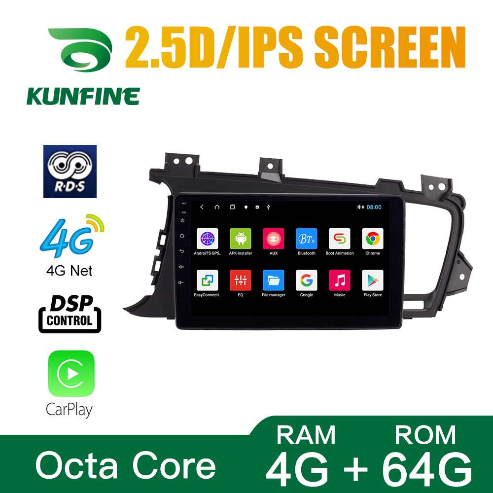 Octa Core 1024*600 Android 10.0Car DVD GPS Navigation Player Deckless Car Stereo For Kia K5 2009-2015 Headunit Radio
