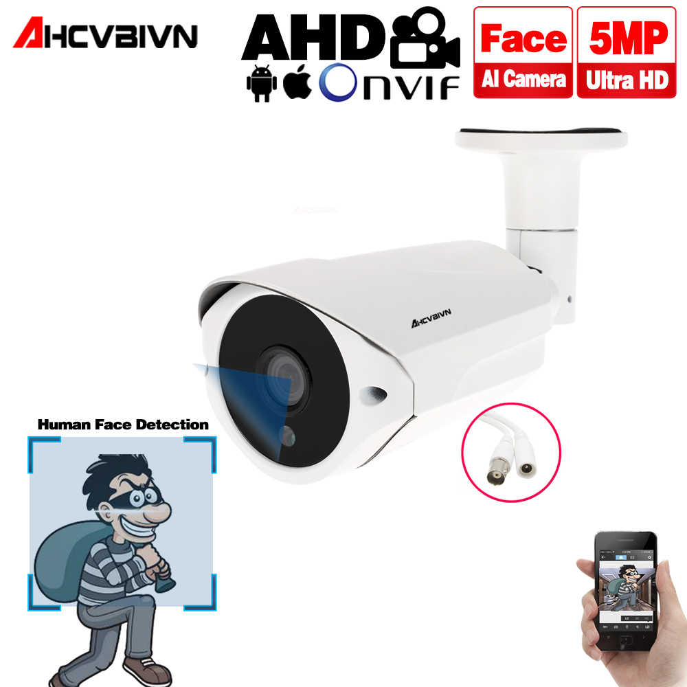 5.0MP 1080P Sony IMX335 Ahd Face Detection Camera Metal Bullet IP66 Waterdichte Cctv Video Surveillance Outdoor Camera