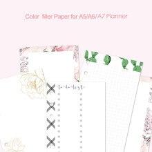 Fromthenon coreano bonito enchimento de papel para filofax espiral notebook a5a6a7 planner cor grade em branco todos lista núcleo papelaria