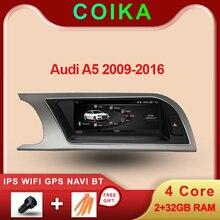 نظام أندرويد 8.8 من COIKA بشاشة تعمل باللمس بشاشة 10.0 بوصة للسيارة أودي A5 2009 2016 مع ذاكرة وصول عشوائي 2 + 32 جيجا نظام تحديد المواقع بجوجل كاربلاي WIFI SWC DVR