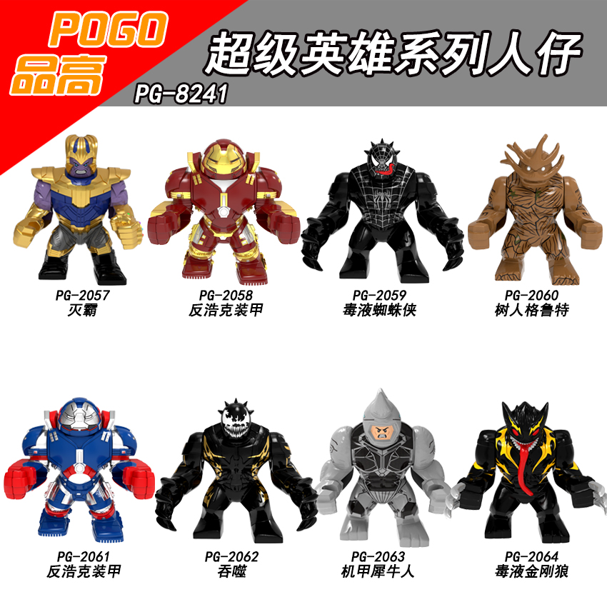7cm Super Hero Hulkbuster Figure Thanos Rhino Phage Venom Spiderman Wolverine Building Blocks Set Bricks Model Toys Legoing