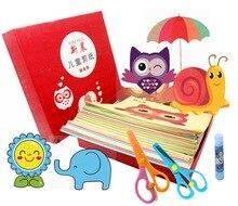 96Pcs% 2F 48Pcs Kids Cartoon Color Paper Folding and Cutting Toys Child Kingergarden Art Craft DIY Educational Toy kids craft