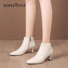 Женские ботинки на молнии sophitina зимние полусапожки из коровьей