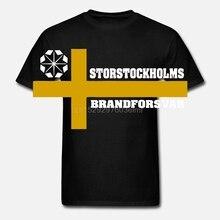 Fashion New SWEDEN Firefighter STORSTOCKHOLMS BRANDFORSVAR FireFighter Navy TShirt S-3XL Tee shirt1(2)
