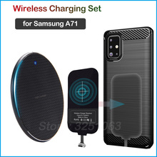 Qi Wireless Charging Device for Samsung Galaxy A71 Wireless Charger & USB Type C Adapter Charging Receiver Gift Phone Case A71