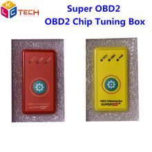 5 sztuk Super OBD2 Nitro obd2 Eco obd2 skrzynka tuningowa ecu Nitro OBD2 ECO skaner OBD2 dla Benzine Diesel samochody oszczędność paliwa tanie tanio LKCAUTO TECH Super Obd2 Chip Tuning Box Angielski Czytniki kodów i skanowania narzędzia English Ecu Chip Tuning standard