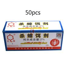 50 Packs Effective Killing Cockroach Bait Powder Repeller Insect Roach Killer Anti Pest Reject Trap Control