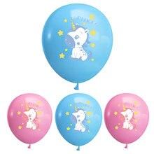 12inch Unicorn Latex Balloon Baby Shower Birthday Party Decoration Gender Reveal Helium Balloon Kids Birthday Party Balloons 12inch dinosaur latex balloons brachiosaurus pterodactyl raptor balloon baby shower birthday party decoration helium kids toys