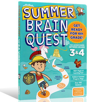 Summer Brain Quest Between Grades 3 -4 Children's puzzle workbook science level 4 workbook