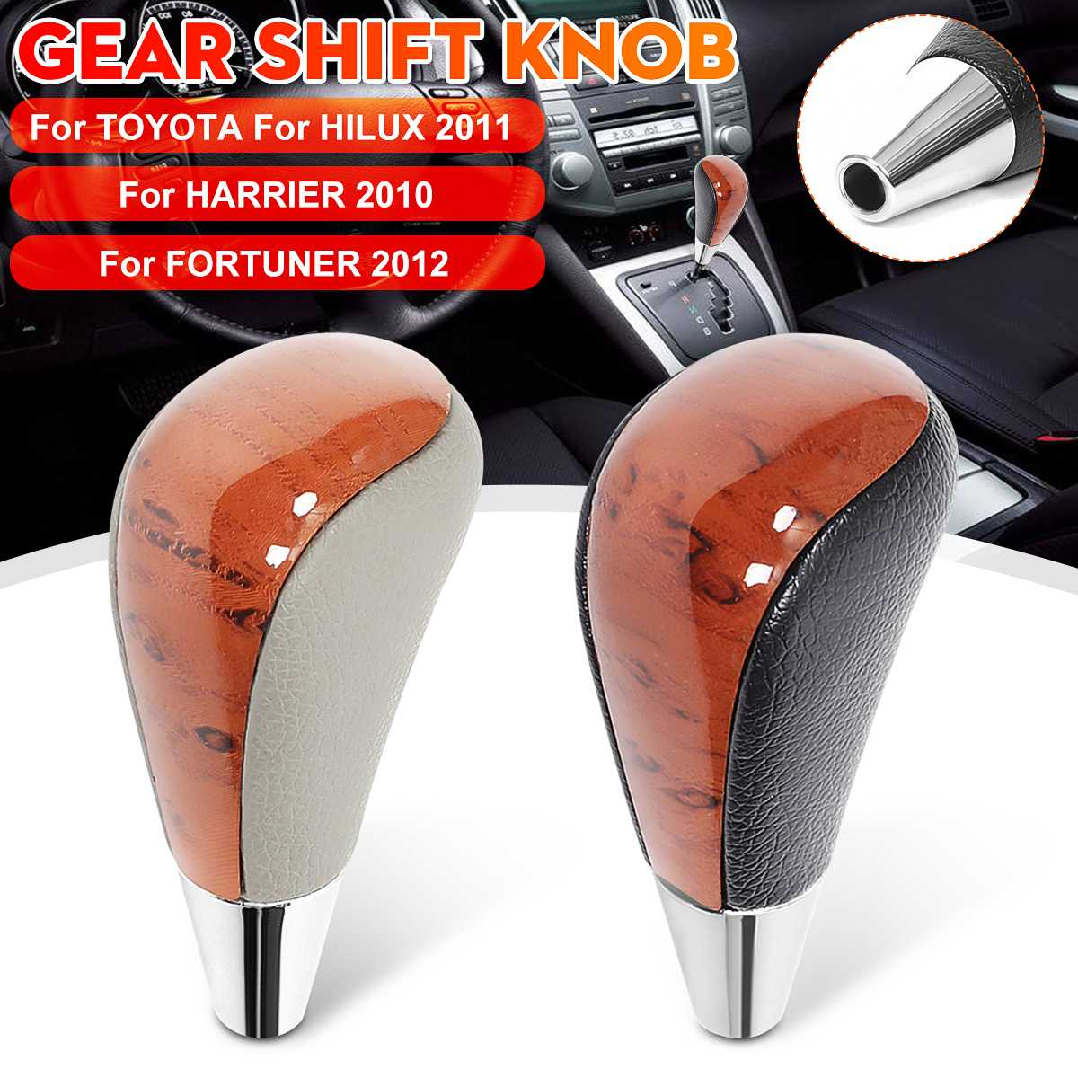 รถยนต์เกียร์อัตโนมัติ SHIFT KNOB LEVER Shifter Stick สำหรับ Toyota Corolla Camry/HARRIER Fortuner Crown Land Cruiser