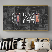 Basketball Superstar No.24 Player Kobe Legend Painting Poster And Prints Canvas Wall Art Picture For Living Room Decoration michael jordan dunk pose poster and prints basketball superstar wall picture on canvas wall art painting for living room decor