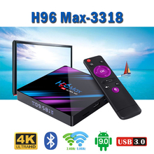 TV Box brasil Media-Player Smart-Tv-Box Netflix Youtube H96MAX Max-Rk3318 USB3.0 H.265 WiFi 2.4G/5G android tv box