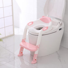 Baby Toilet Seat Baby Folding Adjustable Ladder Potty Training Chair Step Stool Kid Safety Toilet Trainer Seat Pot For Children(China)