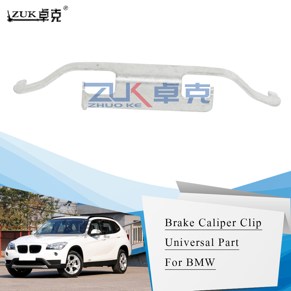 ZUK <font><b>Brake</b></font> Caliper Clip <font><b>Brake</b></font> Pad Spring CLip For <font><b>BMW</b></font> 3' <font><b>E30</b></font> E36 E90 For 5' E34 7' E32 For Z3 Z4 34211157046 Universal Part image