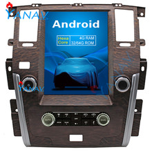 цена на 12.1 inch Tesla style Vertical Screen Car Navigation GPS For-NISSAN PATROL 2010-2018 navigation multimedia system Built in map