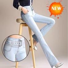 Женские джинсы клеш с высокой талией повседневные Прямые тонкие
