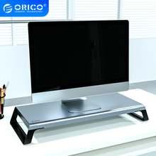 Orico алюминиевая настольная подставка для монитора Универсальный