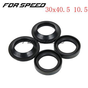Image 1 - 30*40.5 30x40.5 10.5 Double Spring Motorcycle Rubber Gasket Front Fork Damper Oil Seal Dust Cover DC For YAMAHA BWS100 4VP