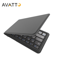 AVATTO Mini teclado plegable portátil de cuero con Bluetooth, teclado inalámbrico plegable para iphone, teléfono android, tableta, ipad,PC