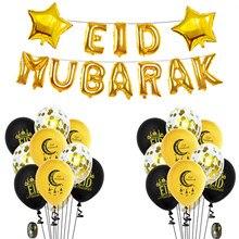 Ensemble de ballons décoratifs Eid Mubarak, ensemble de ballons décoratifs en aluminium, pour Ramadan Kareem, fête Eid Mubarak