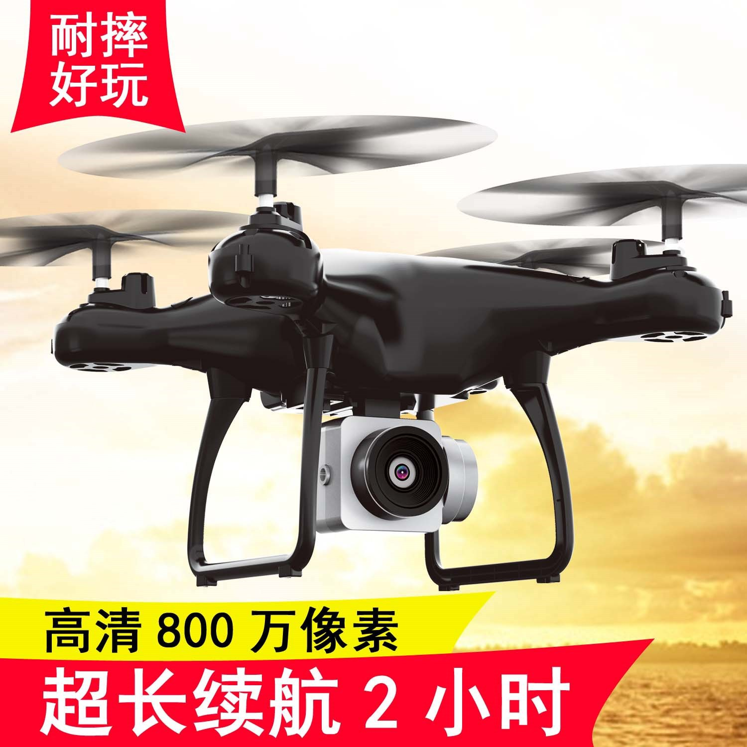 Unmanned Aerial Vehicle Aerial Photography High definition Profession Ultra long Life Battery Quadcopter Drop resistant Charging|  - title=