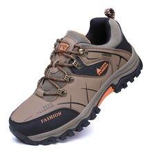Мужские ботинки для походов кожаные активного отдыха нескользкие
